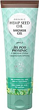Parfüm, Parfüméria, kozmetikum tusfürdő organikus kenderolajjal - GlySkinCare Hemp Seed Oil Shower Gel
