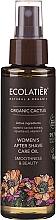 Parfüm, Parfüméria, kozmetikum Borotválkozás utáni olaj - Ecolatier Organic Cactus Women`s After Shave Care Oil