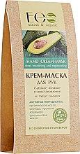 Parfüm, Parfüméria, kozmetikum Kézmaszk - ECO Laboratorie Hand Cream-Mask