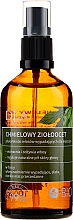 Parfüm, Parfüméria, kozmetikum Hajöblítő hajhullás ellen almaecettel - DLA