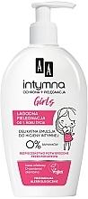 Parfüm, Parfüméria, kozmetikum Intim higiéniai emulzió - AA Baby Girl Emulsion