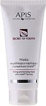 "Parfüm, Parfüméria, kozmetikum Lifting arcmaszk ""Fiatalság titka"" - APIS Professional Secret Of Youth Intensively Filling And Tensing Mask With Linefill Tm Formula"