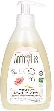 Parfüm, Parfüméria, kozmetikum Intim mosakodó gél - Anthyllis Intimate Body Wash