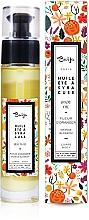 Parfüm, Parfüméria, kozmetikum Test- és fürdőolaj - Baija Ete A Syracuse Body & Bath Oil