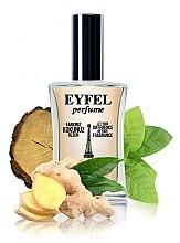 Parfüm, Parfüméria, kozmetikum Eyfel Perfume E-102 - Eau De Parfum