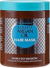 Parfüm, Parfüméria, kozmetikum Hajmaszk argánolajjal - GlySkinCare Argan Oil Hair Mask