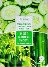 Parfüm, Parfüméria, kozmetikum Szövetmaszk bambusz és uborka kivonattal - Deoproce Color Synergy Effect Sheet Mask Yellow-Green
