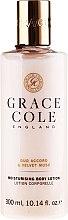 """Parfüm, Parfüméria, kozmetikum Test lotion """"Oud és bársonyos pézsma"""" - Grace Cole Oud Accord & Velvet Musk Moisturising Body Lotion"""