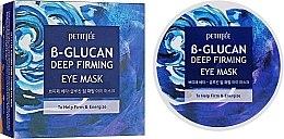 Parfüm, Parfüméria, kozmetikum Erősítő szemtapasz - Petitfee&Koelf B-Glucan Deep Firming Eye Mask