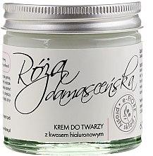Parfüm, Parfüméria, kozmetikum Natúr krém ráncok ellen damaszt rózsával - E-Fiore Natural Anti-wrinkle Cream