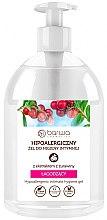 Parfüm, Parfüméria, kozmetikum Intim mosakodó gél vörösáfonya kivonattal - Barwa Hypoallergenic Intime Gel Cranberry