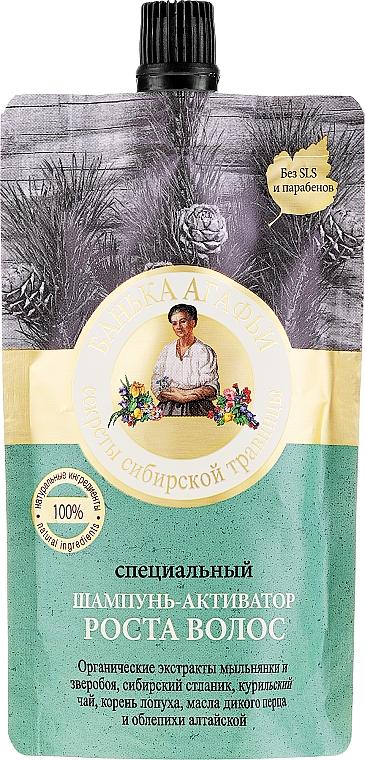 Hajnövesztő sampon - Agáta nagymama receptjei