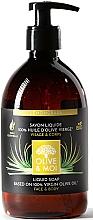 """Parfüm, Parfüméria, kozmetikum Folyékony szappan olívaolajjal """"Citromfű"""" - Saryane Olive & Moi Liquid Soap"""
