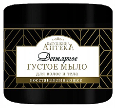 Parfüm, Parfüméria, kozmetikum Sűrű kátrány szappan hajra és testre - Nagymama Patikája