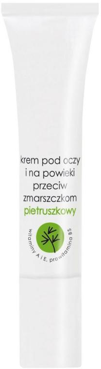 Szemkörnyékápoló krém petrezselyemmel - Ziaja Cream Eye And Eyelid Anti-Wrinkle Parsley