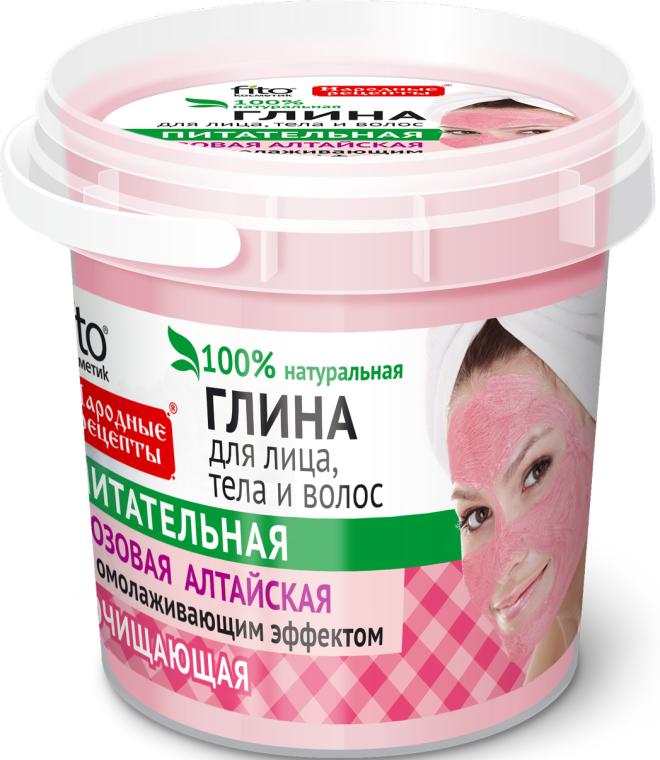"""Rózsaszín agyag arcra, testre és hajra """"Altai"""" - Fito Kozmetikum"""
