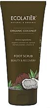 """Parfüm, Parfüméria, kozmetikum Lábradír """"Táplálás és regenerálás"""" - Ecolatier Organic Coconut Foot Scrub"""