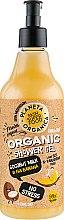 Parfüm, Parfüméria, kozmetikum Tusfürdő - Planeta Organica No Stress Skin Super Food Shower Gel Coconut Milk & Fiji Banana