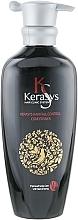 Parfüm, Parfüméria, kozmetikum Hajhullás elleni kondicionáló - KeraSys Hair Fall Control Conditioner