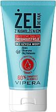 Parfüm, Parfüméria, kozmetikum Hidratáló kézfertőtlenítő - Vipera Antibacterial Hydration Hand Gel