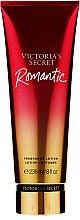 Parfüm, Parfüméria, kozmetikum Victoria's Secret Romantic - Testápoló