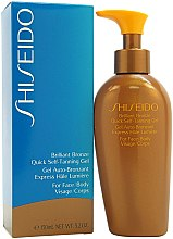 Parfüm, Parfüméria, kozmetikum Önbarnító gél arcra és testre - Shiseido Brilliant Bronze Quick Self Tanning Gel