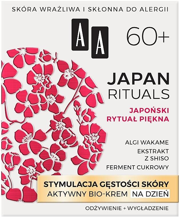 """Aktív nappali bio arckrém """"Bőr sűrűségét stimuláló"""" - AA Japan Rituals 60+"""