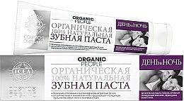 """Parfüm, Parfüméria, kozmetikum Fogkrém """"Nappal/éjszaka"""" - Organic People"""