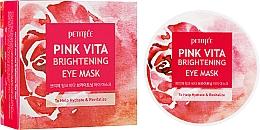 Parfüm, Parfüméria, kozmetikum Élénkítő szemtapasz rózsavíz kivonattal - Petitfee&Koelf Pink Vita Brightening Eye Mask