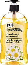 Parfüm, Parfüméria, kozmetikum Folyékony szappan kamilla kivonattal - Bluxcosmetics Naturaphy Hand Soap