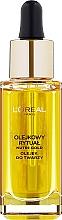 Parfüm, Parfüméria, kozmetikum Arcápoló olaj - L'Oreal Paris Nutri Gold Face Oil Dry Skin