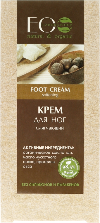 """Púhító"" lábkrém - ECO Laboratorie Food Cream"