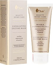 Parfüm, Parfüméria, kozmetikum Arcmaszk - Ava Laboratorium Beauty Home Care Exfoliating Enzyme Mask