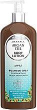 Parfüm, Parfüméria, kozmetikum Testápoló balzsam argánolajjal - GlySkinCare Argan Oil Body Lotion