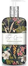 Parfüm, Parfüméria, kozmetikum Folyékony szappan - Baylis & Harding Royale Garden Verbena & Chamomile Hand Wash