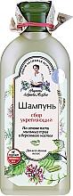 Parfüm, Parfüméria, kozmetikum Hajerősítő sampon - Agáta nagymama receptjei