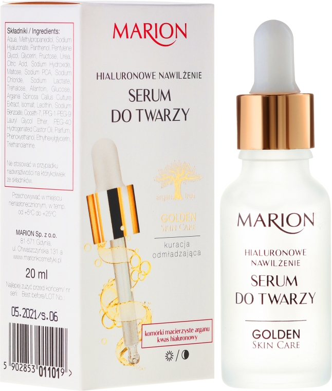 Szérum arcra, nyakra és dekoltázsra - Marion Golden Skin Care — fotó N1