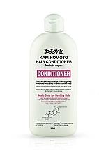 Parfüm, Parfüméria, kozmetikum Gyógyító fejbőrápoló kondicionáló - Kaminomoto Medicated Conditioner