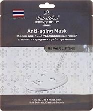 Parfüm, Parfüméria, kozmetikum Antiage arcmaszk - Sabai Thai Mask
