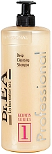 Parfüm, Parfüméria, kozmetikum Mélytisztító sampon - Dr.EA Keratin Series 1 Deep Cleansing Shampoo