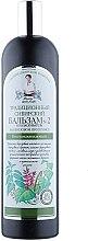 Parfüm, Parfüméria, kozmetikum Regeneráló hajöblítő balzsam №2 nyírfa propolisszal - Agáta nagymama receptjei