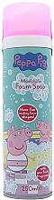 Parfüm, Parfüméria, kozmetikum Fürdőhab - Kokomo Peppa Pig Foam Soap