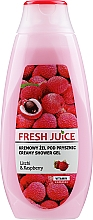 "Parfüm, Parfüméria, kozmetikum Tusfürdő ""Licsi és málna"" - Fresh Juice Creamy Shower Gel Litchi & Raspberry"