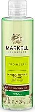 Parfüm, Parfüméria, kozmetikum Arctonik csiganyál kivonattal - Markell Cosmetics Bio Helix