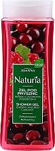 "Parfüm, Parfüméria, kozmetikum Tusfürdő ""Meggy és piros ribizli"" - Joanna Naturia Cherry and Red Currant Shower Gel"
