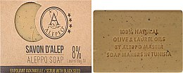 Parfüm, Parfüméria, kozmetikum Aleppo szappan - Alepeo Aleppo Soap Scrub with Black Seed 8%