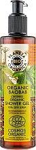 Parfüm, Parfüméria, kozmetikum Tusfürdő gél - Planeta Organica Organic Baobab Shower Gel