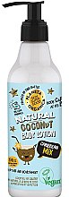 "Parfüm, Parfüméria, kozmetikum Testápoló lotion ""Karibi mix"" - Planeta Organica Natural Coconut Body Caribian Mix"