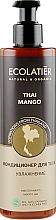 """Parfüm, Parfüméria, kozmetikum Testápoló """"Thai mango"""" - Ecolatier Thai Mango Body Conditioner"""