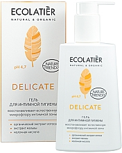 Parfüm, Parfüméria, kozmetikum Intim higiéniai gél szerves lótusz kivonattal - Ecolatier Delicate